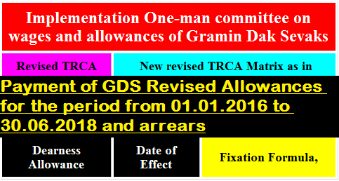 payment-of-gds-revised-allowances-paramnews