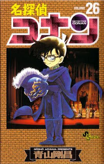 Detective Conan Season 26 Episode 818-856 [END] MP4 Subtitle Indonesia