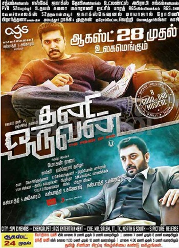 Thani Oruvan 2015 UNCUT Dual Audio Hindi 720p HDRip 1.2GB