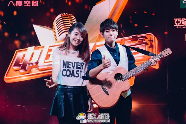 何泇锂和朱洧锌成功获选前往中国参与《2016中国好声音》盲选