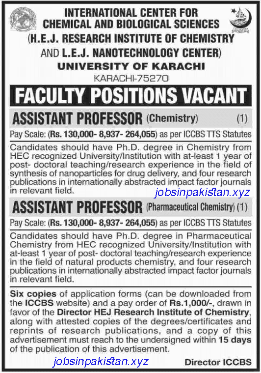 Advertisement for ICCBS Jobs 2018