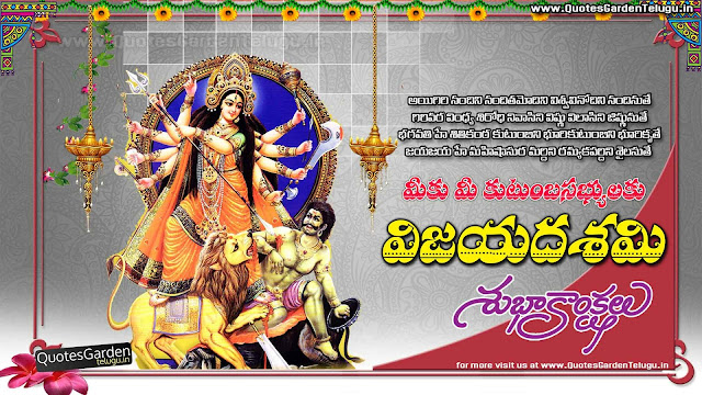 vijayadashami Greetings 2016 messages wishes