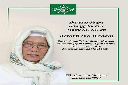 KH Anwar Manshur Lirboyo: Waspada Kepada Yang Mengaku Aswaja tapi Tidak Mau Mengakui NU