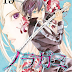 Manga Noragami Bahasa Indonesia