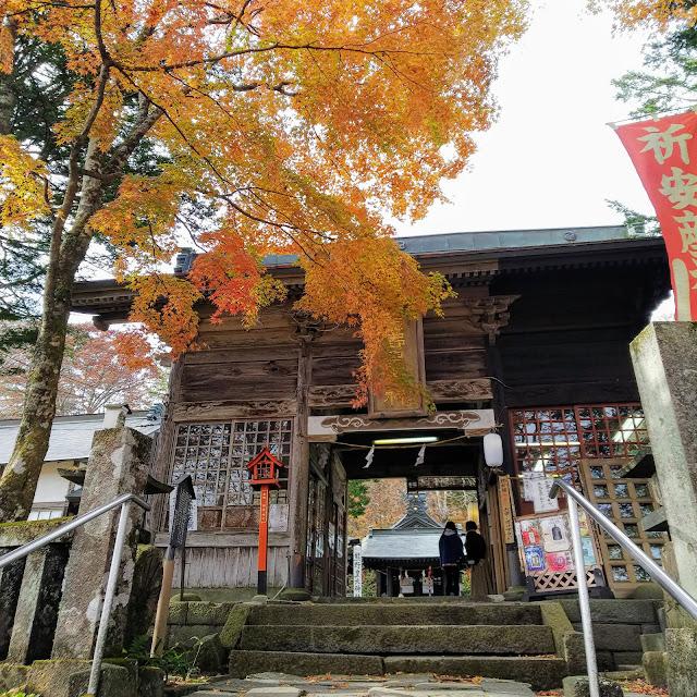 旧碓氷峠 熊野皇大神社