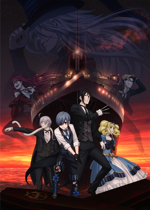 "Película anime Kuroshitsuji (Black Butler) ""Book of the Atlantic"""