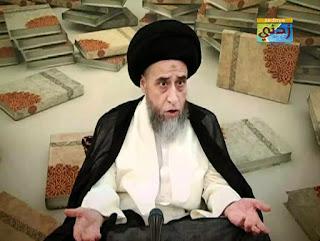 Syaikh Kholid Al Wushobi Mempermalukan Seorang Ulama Syiah Itsna Asyariyyah