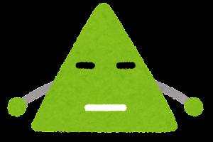 三角形のキャラクター3