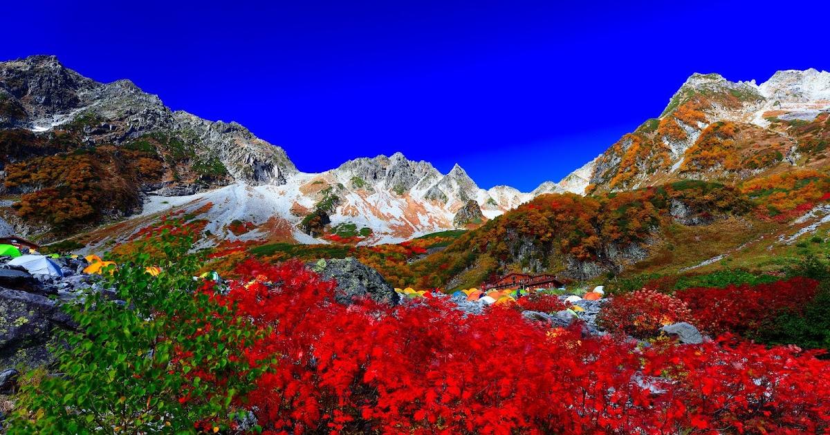 Wallpapers Montañas Nevadas: BANCO DE IMÁGENES: Hermoso Paisaje De Otoño Con