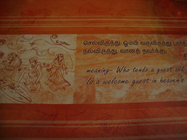 Flavours And Aromas Mun Veedu Adyar Chennai