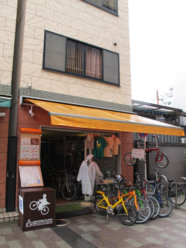 Rent bicycles in Kyoto
