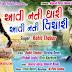 Aavi nati Dhari aavi nati vichari   Singer Rohit thakor   New song 2018   HD Video  