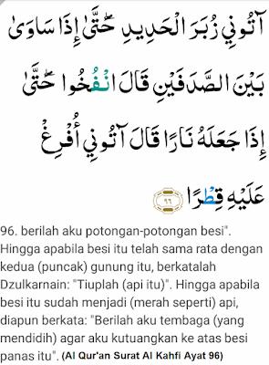 Al Qur'an Surat Al-Kahfi ayat 96
