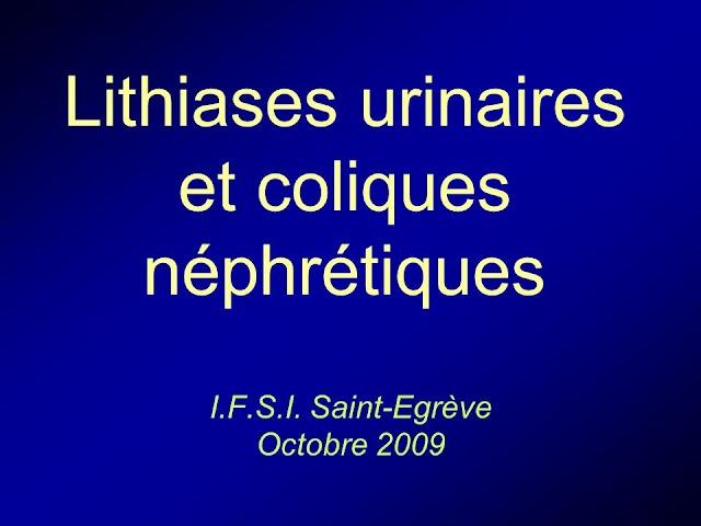 Lithiases urinaires et coliques néphrétiques .pdf