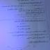 تحميع امتحانات الصف الرابع ترم أول2019 لغة عربية مدارس مصر