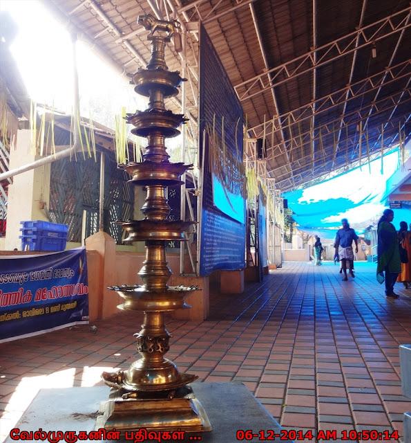 Kerala Kadampuzha Bhagavathi Temple
