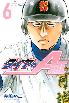 [Manga] ダイヤのA actⅡ 第01-06巻 [Daiya no A – Act II Vol 01-06] Raw Download