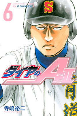 [Manga] ダイヤのA actⅡ 第01-06巻 [Daiya no A – Act II Vol 01-06] Raw Download