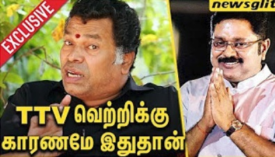 Mayilsamy Interview about TTV Dinakaran's Victory in RK | Exclusive