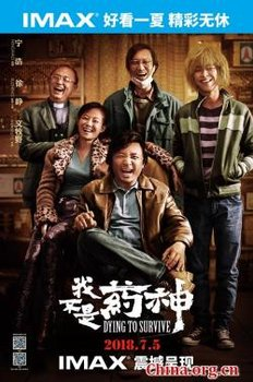 Chết Để Hồi Sinh - Dying to Survive (2018)   Vietsub HD