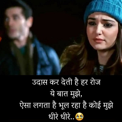 Sad Shayari on Love