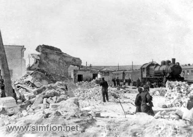 симферополь после войны