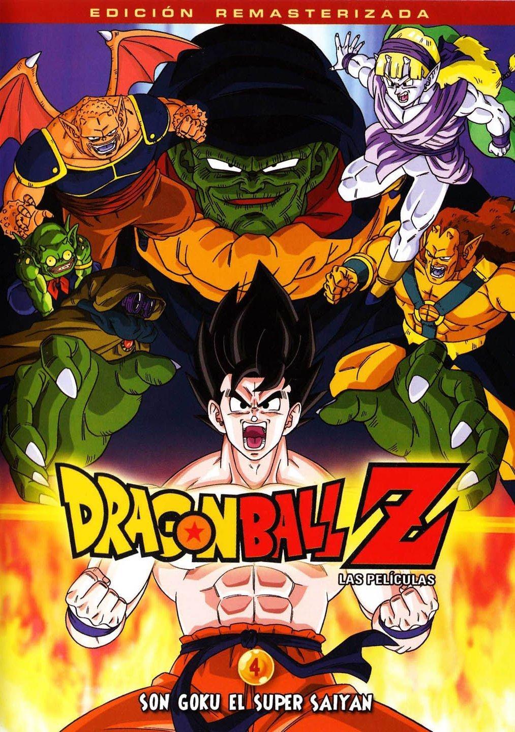 Dragon Ball Z The Movie 4 Super Saiya Son Goku ซูเปอร์ไซย่า ซงโกคู