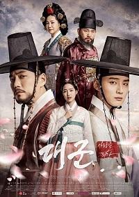 Sinopsis Drama Korea Grand Prince