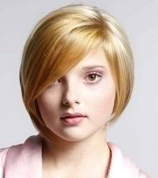 Potongan rambut pendek asymetric