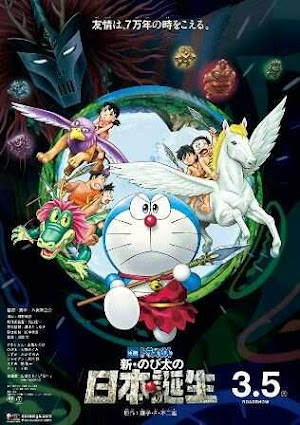 Download Film Eiga Doraemon: Shin Nobita no Nippon tanjou (2016) Subtitle Indonesia