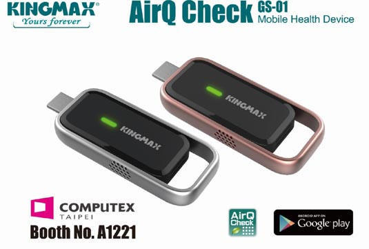 KINGMAX AirQ Check