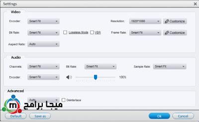 تنزيل برنامج HD Video Converter Factory أخر إصدار