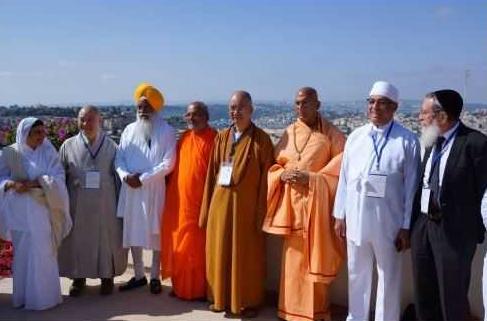 Israel realizou conferência inter-religiosa