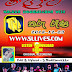 TNL TV THARU RAANA WITH  GREAT  2018.12.23
