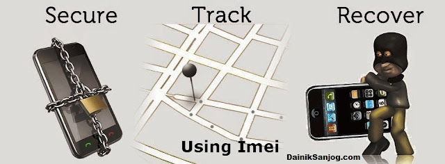 how to track a lost Mobile phone using IMEI number online