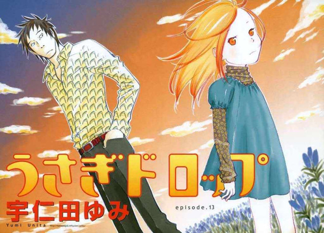 Usagi Drop BD Subtitle Indonesia Batch