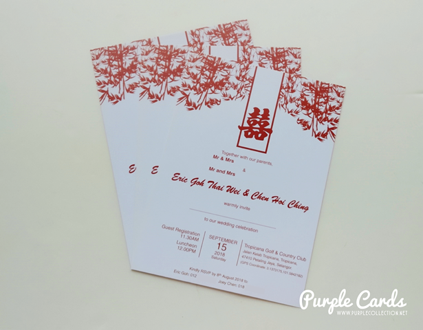 double happiness, maroon, red, invitation, save the date, wedding card, tie the knot, elegant, bespoke, special, unique, bamboo, zazzle, joint, template, bentong, pahang, christian, penang, ipoh, perak, melaka, seremban, negeri sembilan, tropicana golf & country club, wedding fair, expo, envelope, trend, 2018, colours, customise, custom made, design, designer, personalize, own design, express, online order