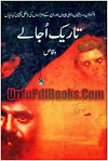 Tareek Ujale Novel By Waqas