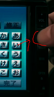 Free Unlock toyota car dvd: How to Unlock Toyota Japanese