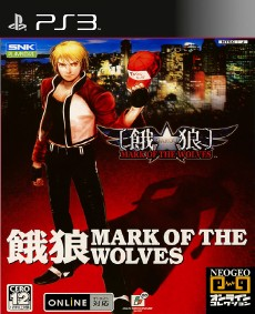 Garou Mark Of The Wolves Download Game Ps3 Ps4 Ps2 Rpcs3 Pc Free 1 the king of fighters '96 2 the king of fighters '98: garou mark of the wolves download