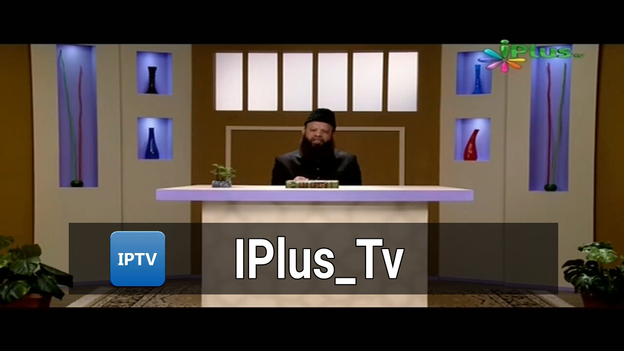 How to Make IPTV File