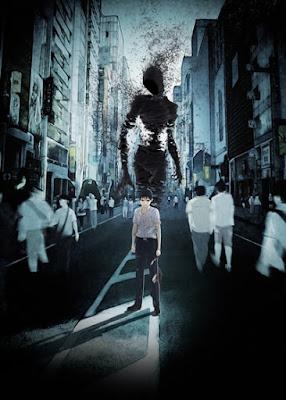Ajin: Demi-Human สายพันธุ์อมนุษย์ @ www.wonder12.com
