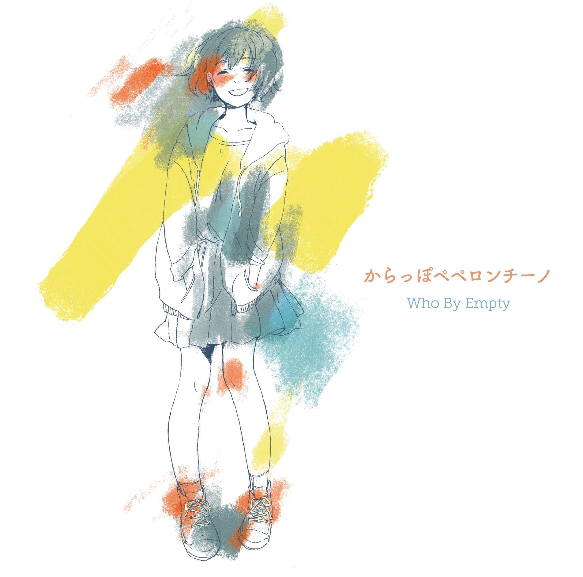 からっぽペペロンチーノ - Who By Empty