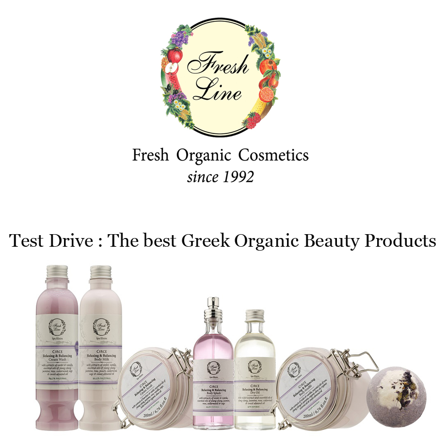 Fresh Line Cosmetics Greece