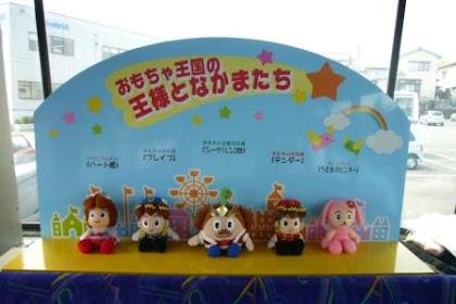 亀の井バス・デコレートバス運行!ミニサファリ
