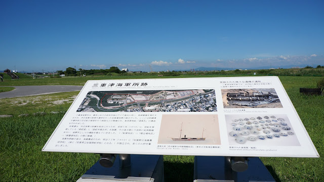三重津海軍跡地