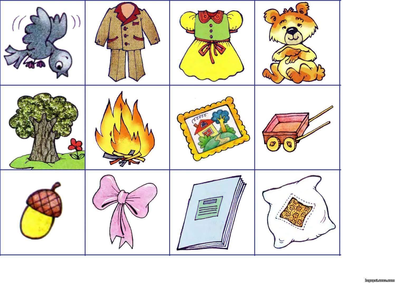 Картинки со звуком д и дь для детского сада
