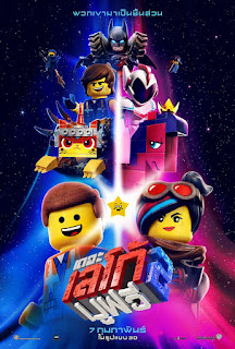 The Lego Movie 2: The Second Part (2019) เดอะ เลโก้ มูฟวี่ 2