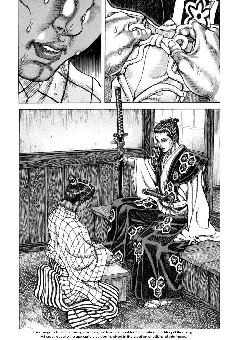 Shigurui chap 80 trang 8
