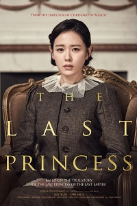 Poster The Last Princess